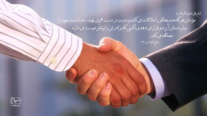 Handshake-Low