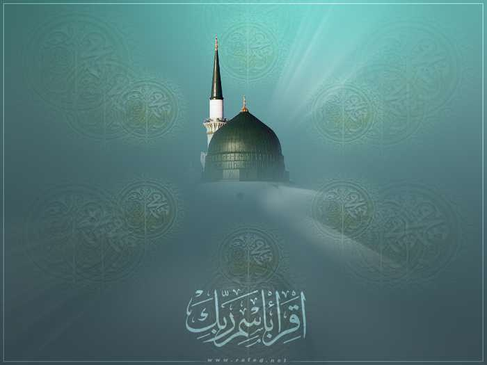 Islamic Wallpaper (95)