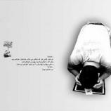 فرزند امام رحمه الله *