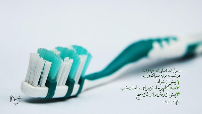 Toothbrush-Low1
