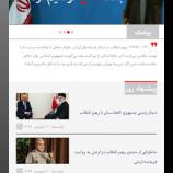 دریافت نرمافزارهای تلفنهمراه پایگاه Khamenei.ir