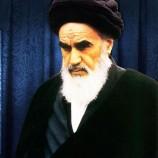 اطلاعیه ثبت نام کاروان زیارتی مرقد امام خمینی (ره)