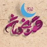 ویژه نامه ولادت حضرت ابوالفضل العباس (ع)