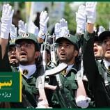 ویژه نامه تاسیس سپاه پاسداران انقلاب اسلامی