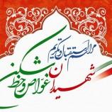 برنامه های استقبال از شهدای غواص در بهشهر