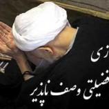 ضیافت فرهنگی شماره چهار : عمل مخصوص روز یکشنبه ذی القعده (نماز توبه)