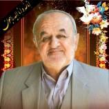 با نهایت تاسف حاج سید مومن حسینی تیرتاشی دعوت حق را لبیک گفت